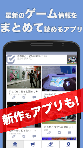 ゲームニュースまとめ - ゲームセンス