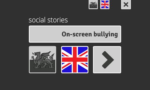 On-screen bullying