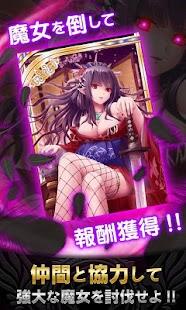 神界のヴァルキリー - screenshot thumbnail