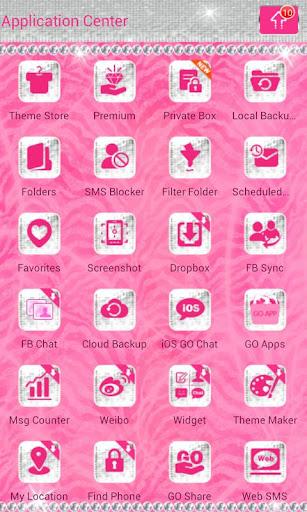 【免費個人化App】Bling  Pink Zebra Theme GO SMS-APP點子
