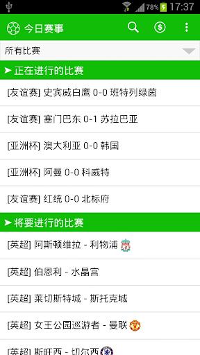 運動筆記 - 專欄 - 良醫健康網 - 商業周刊(百大良醫)