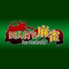 Four Players Mahjong - KEMCO icon
