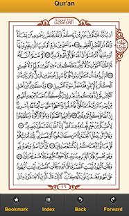 Qur'an - screenshot thumbnail
