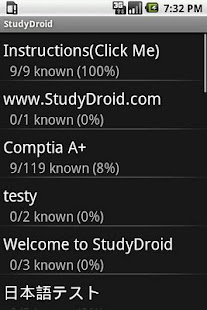 StudyDroid Flashcards 2.0-Pro- screenshot thumbnail