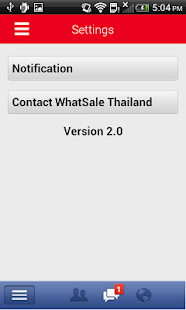 WhatSale Thailand - screenshot thumbnail