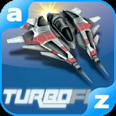 터보플라이(TurboFly 3D)
