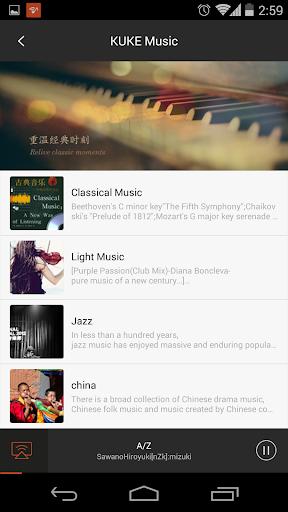 HameMusic hamemusic 華美音樂 華美電台|玩音樂App免費|玩APPs