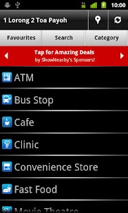 ShowNearby 1.5- screenshot thumbnail