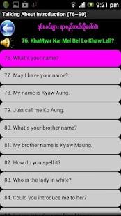 玩免費書籍APP|下載Myanmar Speaking 900'S app不用錢|硬是要APP