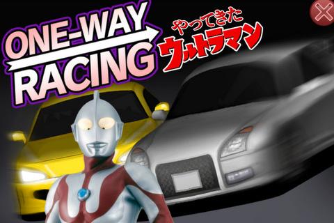 ウルトラマンONE WAY RACING