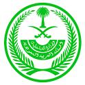 وزارة الداخلية icon
