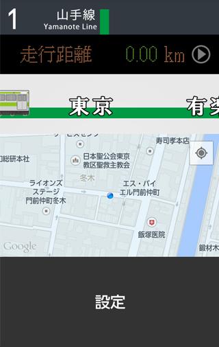 【免費運動App】山手線一周ジョギング-APP點子