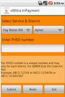 Screenshot of eMitra