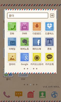 Stamp Collection Dodol Theme - screenshot
