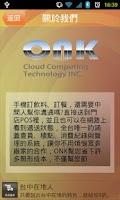 Screenshot of ONK APP