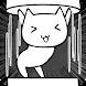 にゃんこハザード 〜とあるネコの観察日記〜 Android