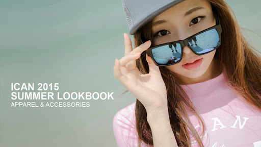 ICAN LOOK BOOK : 아이캔 룩 북