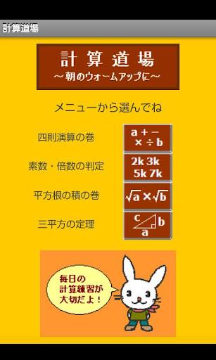 櫻桃小丸子 - 维基百科,自由的百科全书
