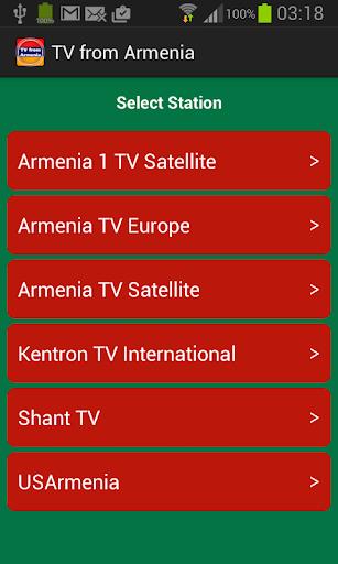 電視亞美尼亞