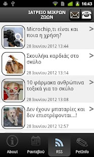Veterinary.gr- screenshot thumbnail