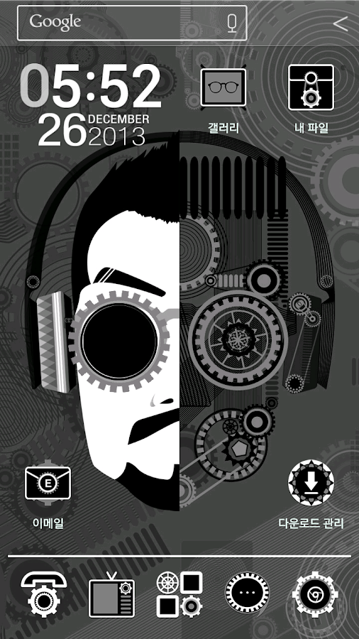 HD cyborg man_ATOM theme - screenshot