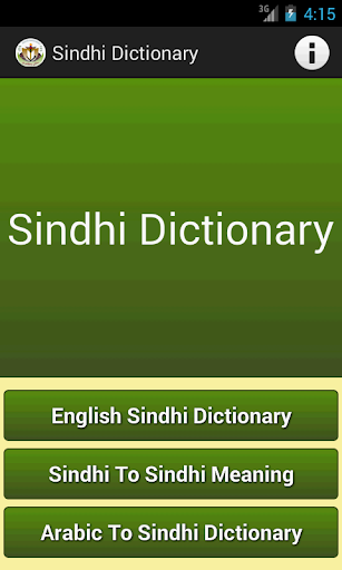 Sindhi Dictionary