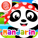 Kids Learn Mandarin, Chinese icon