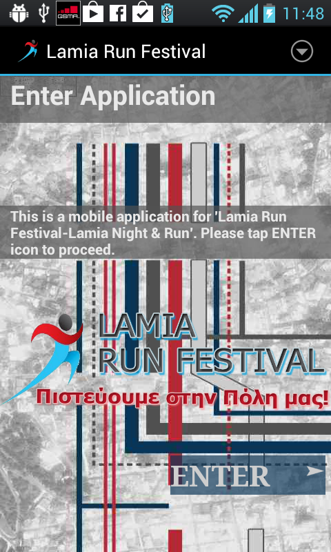 Lamia Run Festival- screenshot