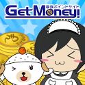 最強ポイントサイトGetMoney! icon