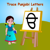 Trace Gujarathi Alphabets