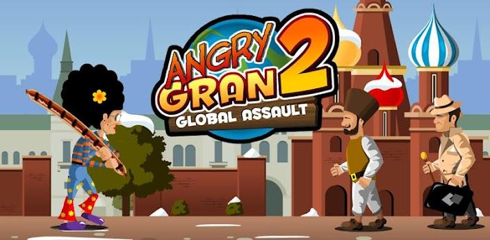 Скачать Angry Gran 2 - игра про злую бабулю