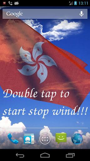 3D香港升旗