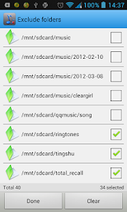 Remove duplicate songs - screenshot thumbnail