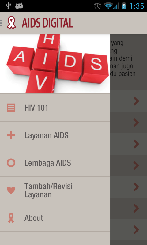 AIDS Digital- screenshot