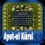 Ayetül Kürsi file APK Free for PC, smart TV Download
