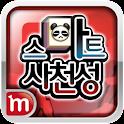 스마트 사천성 – Crazy Ver logo