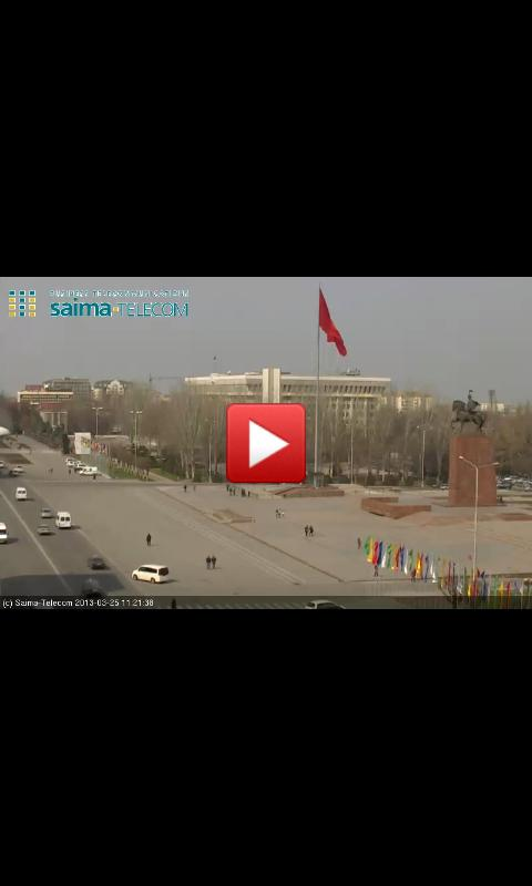 Bishkek Alatoo Live Cam - screenshot