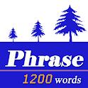 最常用英文片语和惯用语 icon