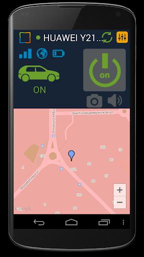 【免費交通運輸App】汽车防盗器HipDriver-APP點子