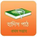 Hadith Study One icon