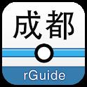 成都地铁 Chengdu Metro icon