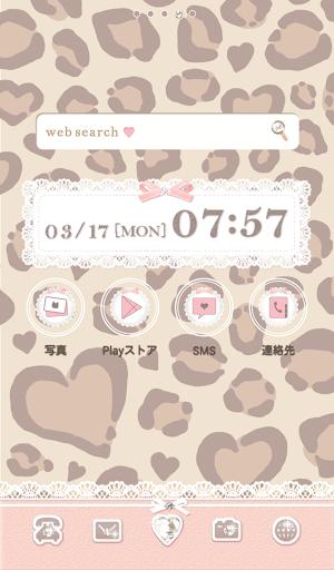 可爱的换肤壁纸★baby leopard