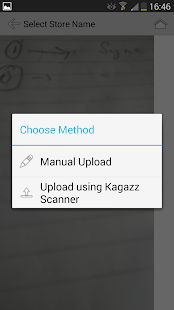 Kagazz - Easy Receipt Upload- screenshot thumbnail
