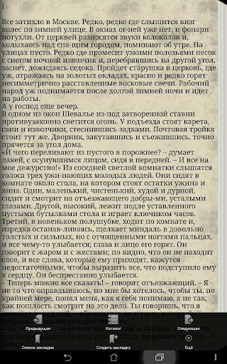 Казаки Лев Николаевич Толстой