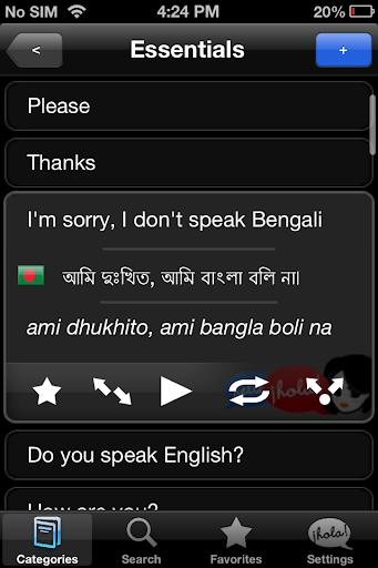 旅遊必備APP下載|Lingopal Bengali Lite 好玩app不花錢|綠色工廠好玩App