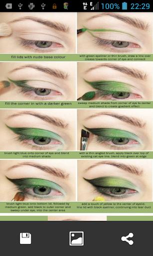 眼部化妝步驟