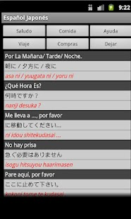 Spanish Japanese Dictionary - screenshot thumbnail