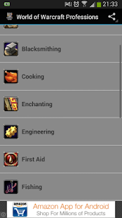World of Warcraft Professions