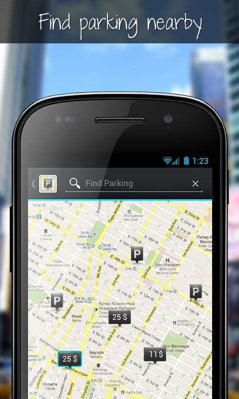 Park Me Right:Free Car Locator - screenshot
