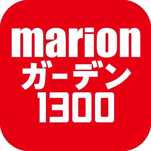マリオンガーデン1300桑名店 娛樂 App LOGO-APP試玩